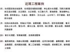 原木定制十大品牌 南京印樸堂