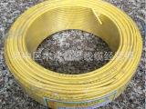 中国无锡江南电缆有限公司家用电线 BV2
