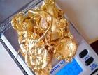沧县泊头回收黄金铂金白金K金钯金钻石白银上门服务