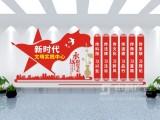 公司企业文化墙,社区单位委员会形象墙,公告栏装饰设计成品定制