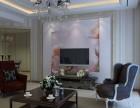 客厅背景墙 家装电视墙 魅夏之二 凯尔顿普斯 厂家招商