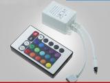 赛品 LED小功率七彩控制器 RGB灯带专用红外控制器 厂家供应