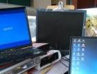 拆机原装三星,现代笔记本二代 512M内存条