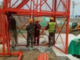 a 安全梯笼,墩柱梯笼,建筑工程梯笼重型安全梯笼梯笼生产厂家