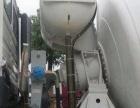 转让 搅拌运输车大型混凝土搅拌车直销
