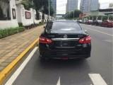 安徽天籁首付一两万两证当天提车