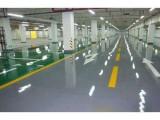 南京道路划线 南京停车场划线 南京达尊停车场标线