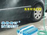英特斯汀HL-2028汽车清洗器维护工具大流量大功率智能泵强大水