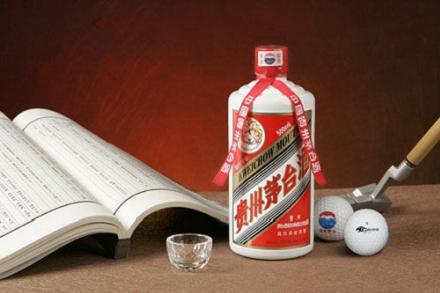 五莲县茅台酒回收-五莲县烟酒回收-30分钟上门