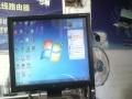 出售19寸正屏显示器