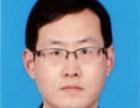 武汉法律顾问、武汉刑事辩护律师,武汉成和诚律师咨询