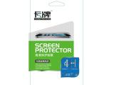 iphone4S贴膜 手机保护膜 高清防刮 磨砂 钻石膜 高透防