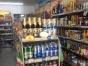 铁西云峰街超市出兑——个人