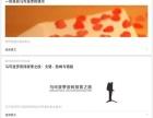 APP企业定制开发 网站定制 微信公众号定制