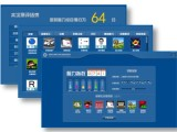 湖南智心心理科教设备中小学心理测评系统软件