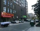 嘉兴 南湖 万达旁 住宅现房 70年产权 精装修 门口肯德基