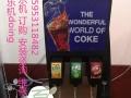 上门维修各种品牌 潍坊可乐机 可乐机器山东