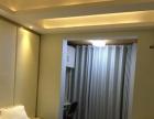 金海国际酒店式公寓