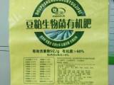 重庆哪里有生物菌肥厂家 供应菌肥 菌肥批发