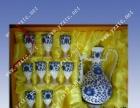陶瓷酒具生产 批发 定制