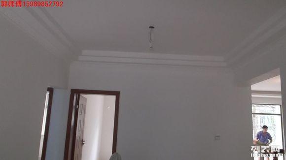 郭师傅专业家庭装修二手房翻新办公室装修室内装修设计