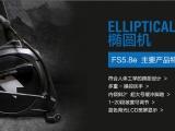 美国XTERRA司特拉椭圆机FS5.8E 原装进口轻商用静音
