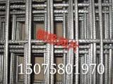 安平县钢筋网厂