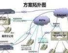 专业师傅安装网络交换机、调试路由器、调试无线AP