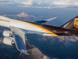 德州中外运DHL UPS TNT EMS 联邦国际快递