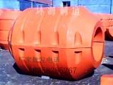 宁波厂家生产塑料浮筒,拦垃圾专用浮筒浮体,售后有保障