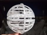 塑料环保球厂家直销 90mmPP环保球