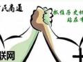 全民商通加盟 火锅 投资金额 1万元以下