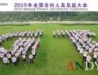 全北京大型集體照拍攝千人大合影專業拍攝攝影公司
