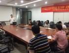 武汉企业员工执行力培训