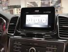 奔驰GLE320改装前排通风座互惠互利椅哈曼卡顿音响360全景