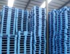 山东塑料托盘塑料制品厂