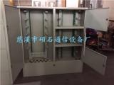 三网合一光纤机柜光交箱