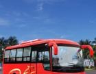 厦门金龙 纯电动混动厢货、客车 160ps 国六 31座 0.0