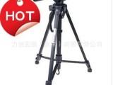伟峰 WT-3530相机三脚架 专业单反相机三角架 便携相机脚架