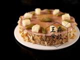 佛山西餐培训学校哪家好-蛋糕裱花培训学校-王森烘焙面包培训学