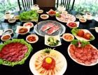 成都烧烤加盟 纸上烤肉纸上火锅加盟 韩式烤肉加盟