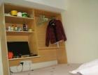 时尚租房 拎包入住 青年公寓式单间出租