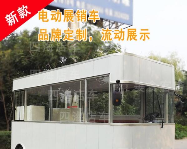 多功能餐车、市政早餐车、四轮小吃车美食车、电动小吃车、