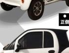 四轮电动车老年代步车电动汽车斯玛特款电动车