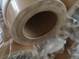 3英寸,6英寸 25mm厚平包树脂纸管,铜箔行业专用纸管