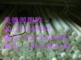 苏州黑色PE板棒进口原料塑胶