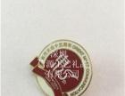 喷砂工艺徽章制作 礼品徽章定制 金属徽章生产