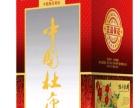 中国杜康白酒 中国杜康白酒诚邀加盟