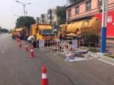 青岛市南师傅专业投下水道电话清洗疏通管道