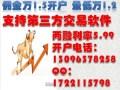 湖北宜昌市股票账户办理,手机网上开户怎么办理?流程复杂吗
